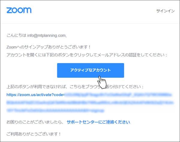 初心者でも分かる「Zoom(ズーム)」の基本〜無料で使える超便利なWEB会議ツールの導入と使い方_6