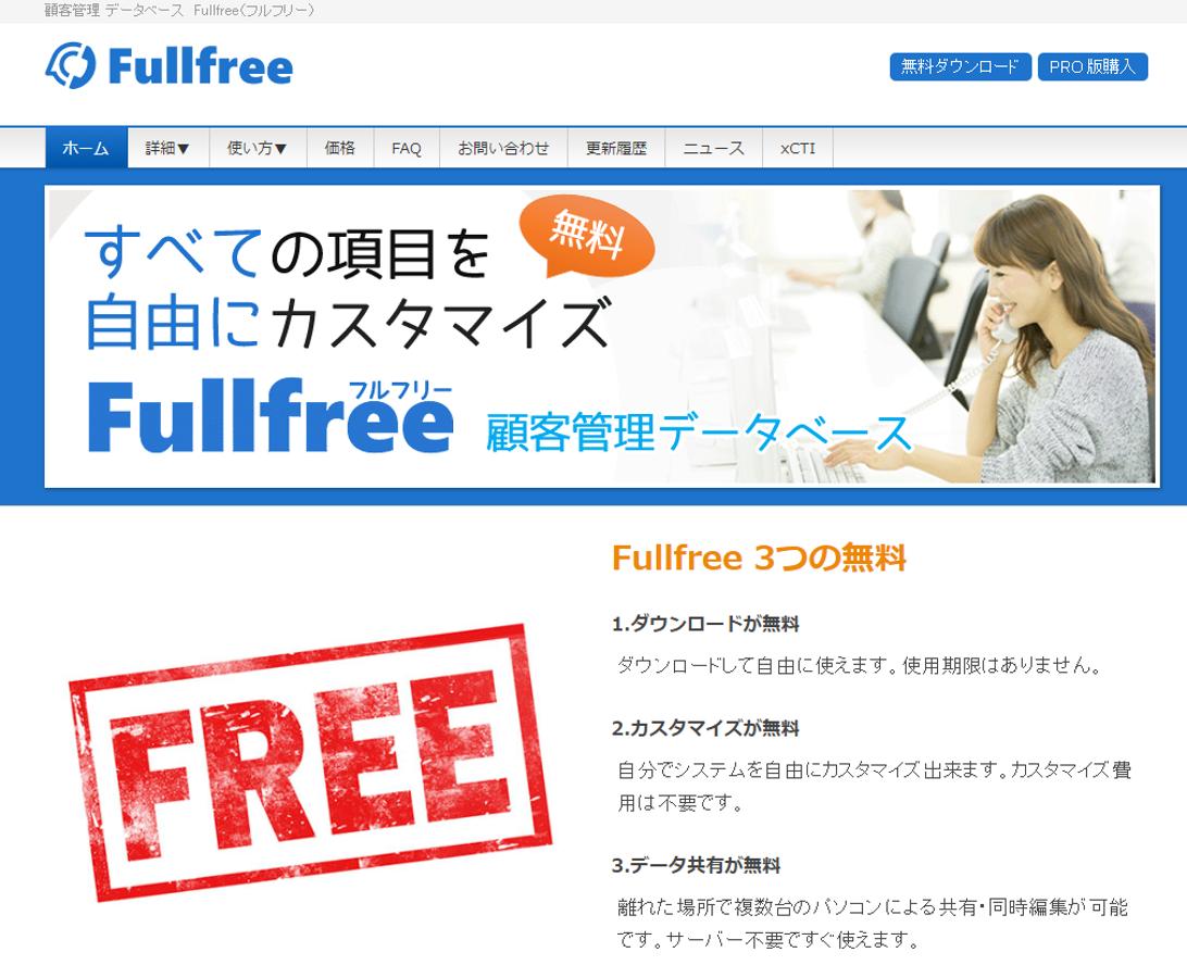 Fullfree