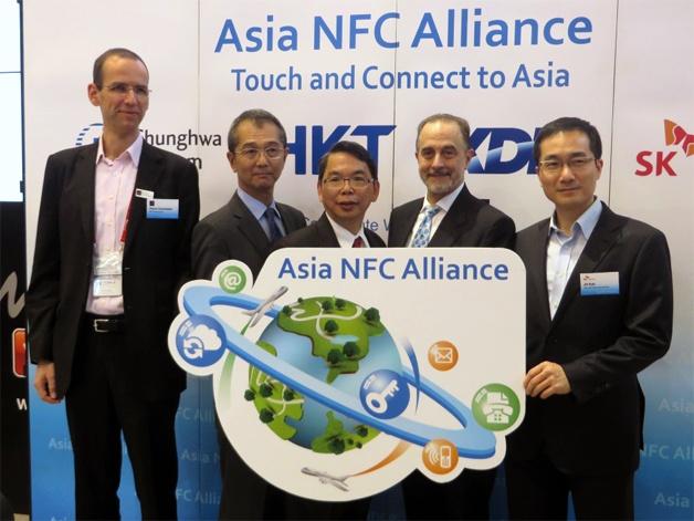 ASIA NFCアライアンス