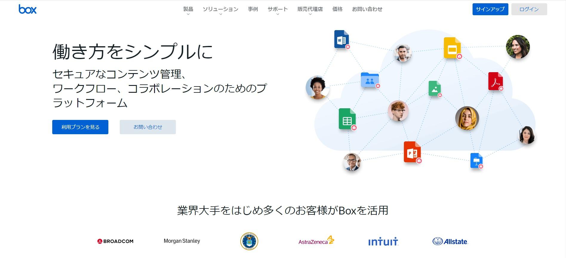teams-integration-apps3-9