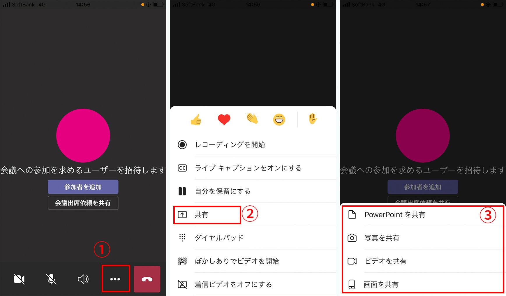 teams-screen-sharing6-2