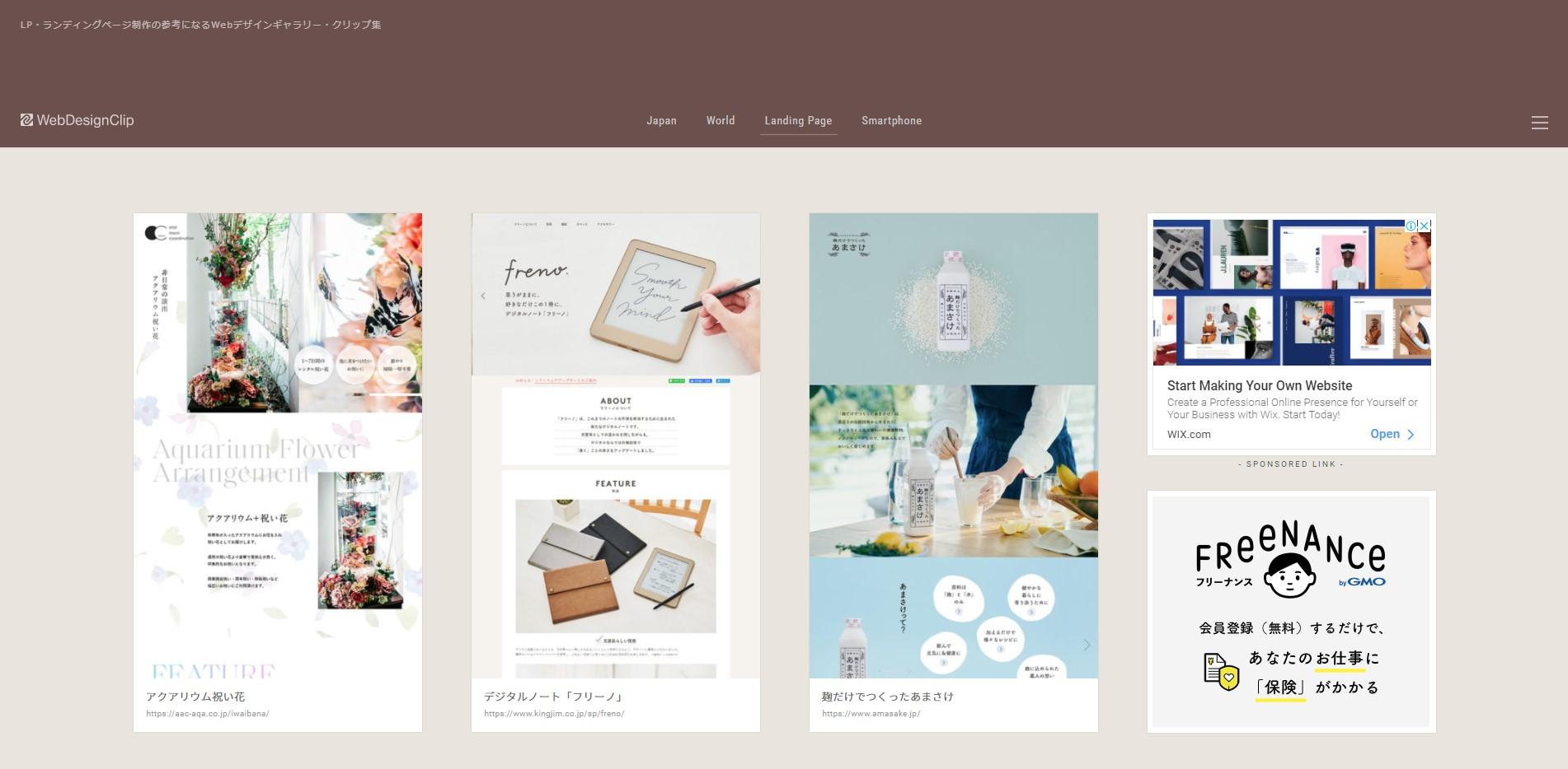 Web Design Clip [L]
