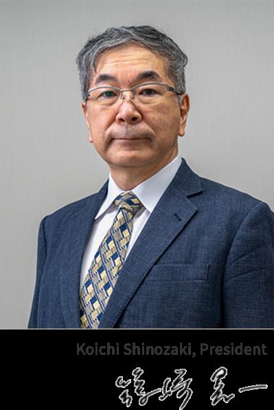 company_president_en